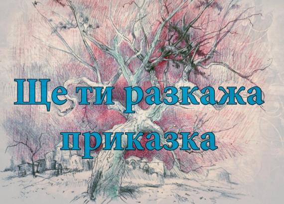 изд. РИК - БНР