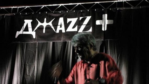Архив Jazz+
