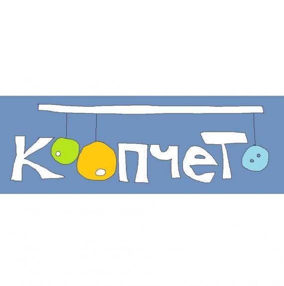 https://www.facebook.com/koopcheto?fref=ts