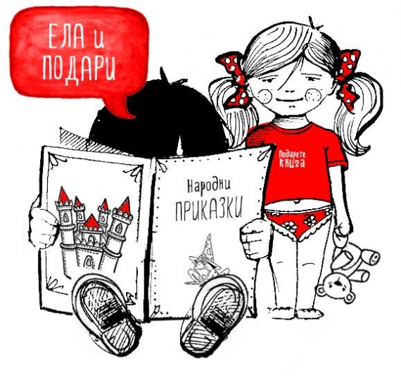 podaretekniga.org
