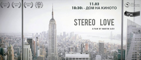 https://www.facebook.com/stereolovefilm