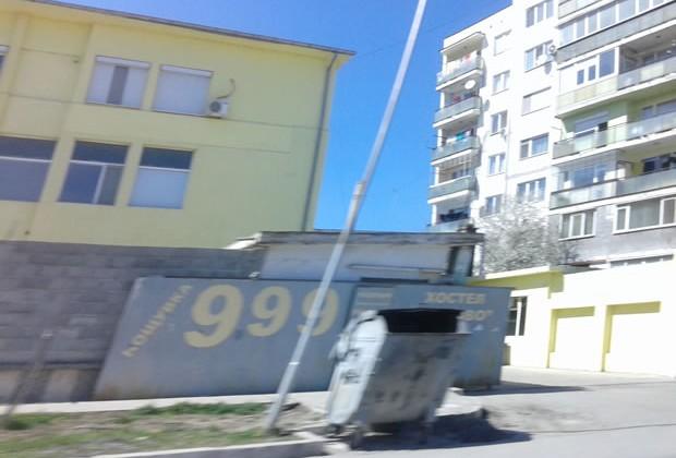 popovo01