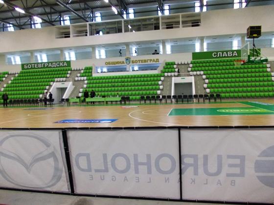 Arena_Botevgrad1