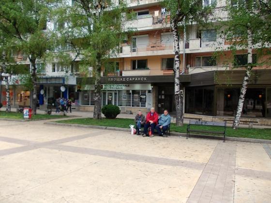 Botevgrad_centur