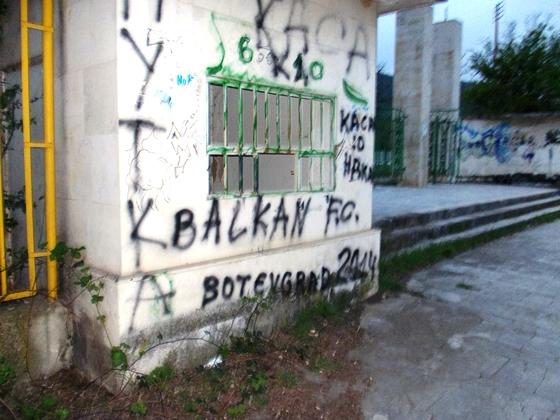Futbolen_stadion_Balkan_kasa