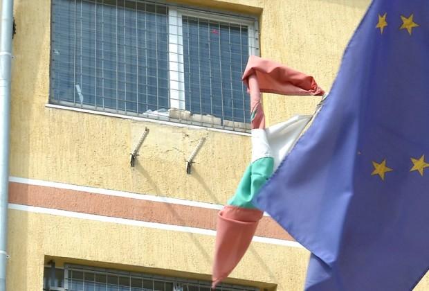 Българският и европейският флаг