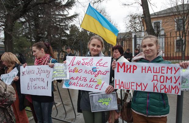Украйна - Мир и Любов