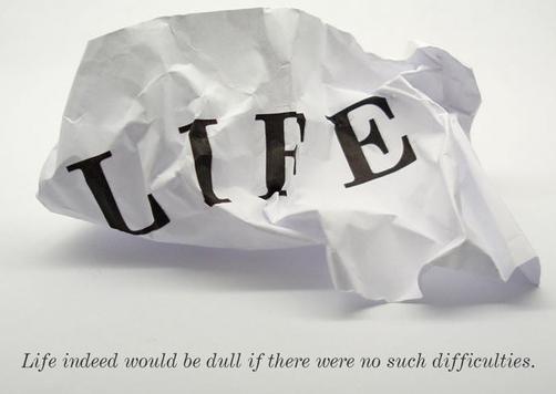 Живот