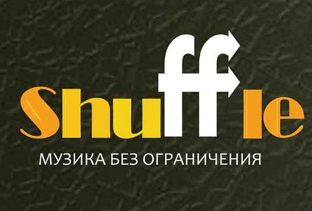 suffffffle