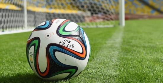 Goal_line_tech