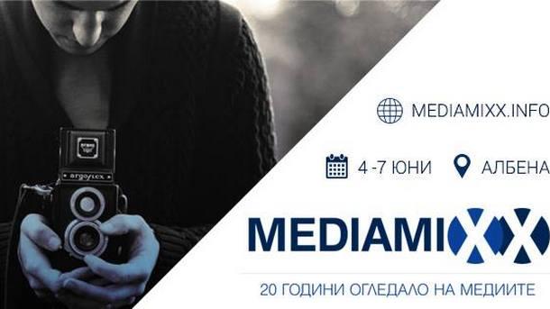 Mediamixx 2014