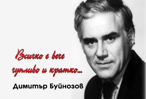 dimityr_buijnozov