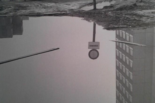 водното огледало на соца