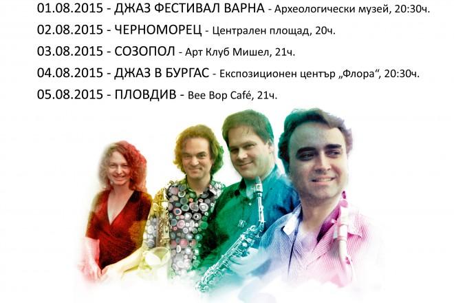 Vladimir_Karparov_jazz_Quartett poster