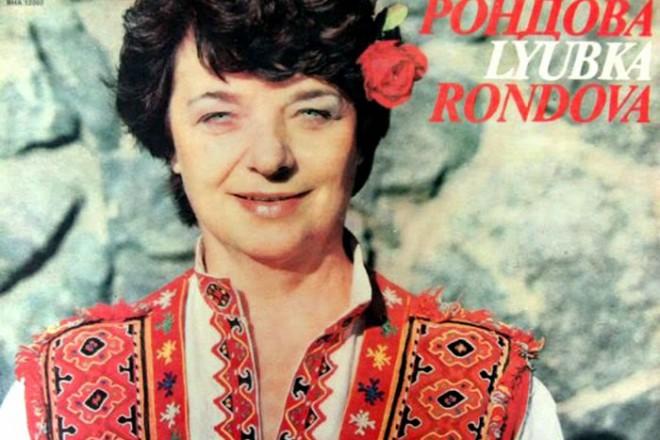 Любка Рондова, снимка за обложка на Балкантон, 1986 година