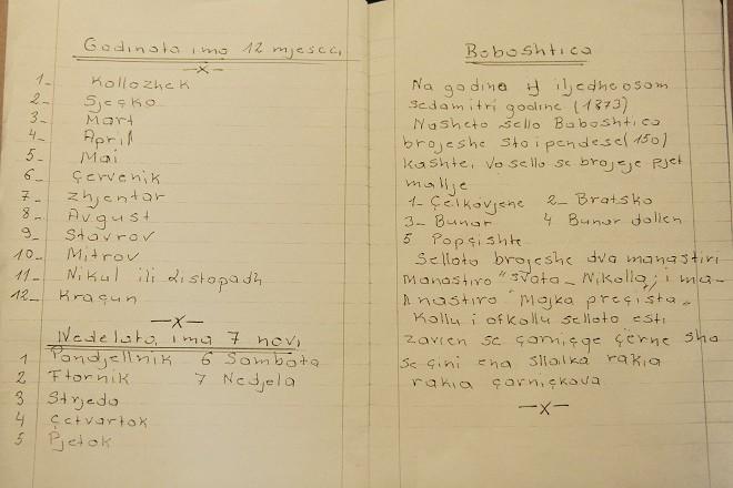 Месеците и дните от седмицата (вляво) и кратка история на селото  (вдясно).