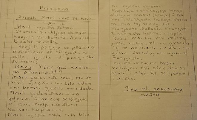 Приказката за Малък и Голям Сечко във фолклорната традиция на българите от Бобощица, Албания.