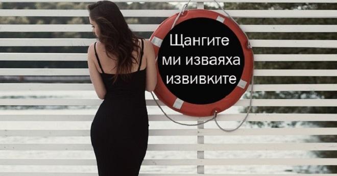 Jenstvena_s_shtangi