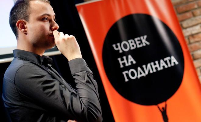 Radoslav-Simeonov_LBGD-726x400