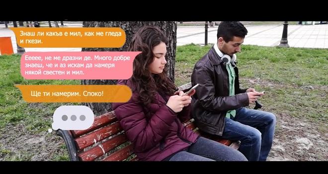 """Кадър от филма """"Комуникация"""" на Виктор Тодоров."""