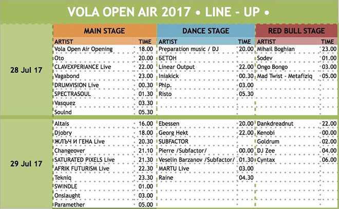 Vola-Open-Air-LINE-UP-2017