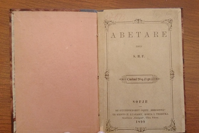 Албански буквар, отпечатан в София. Цена: 20 стотинки (1 грош).