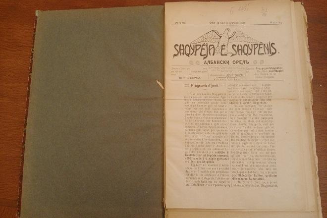 """Първи брой на в-к """"Албански орел"""" – 18 май (1 юни) 1909 г., ул. """"Нишка"""" 35."""