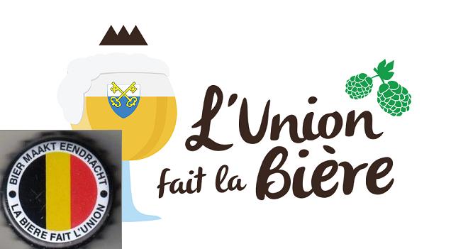 В Шарлероа съединението прави бирата, в Лохристи бирата прави съединението