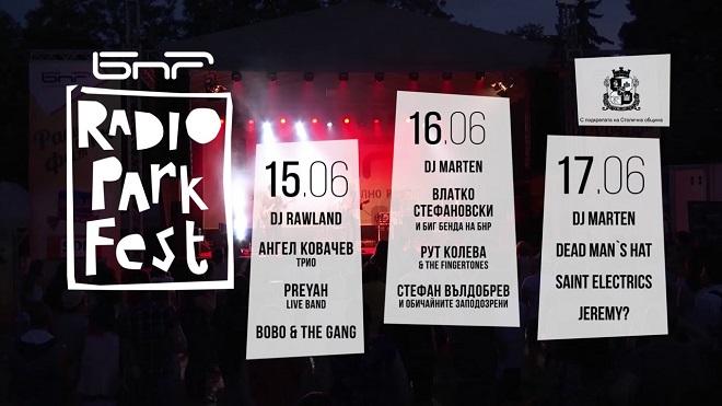 radio fest 2018
